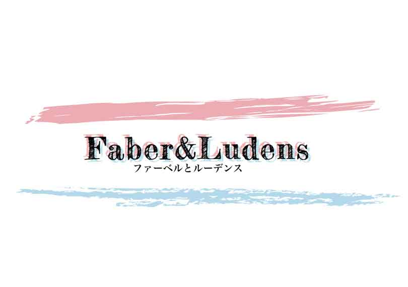 Faber&Ludens